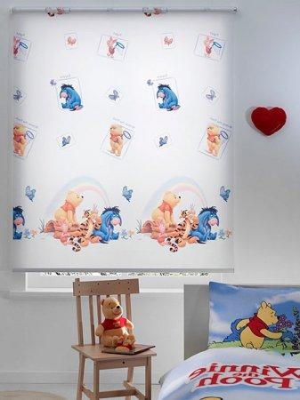 ocuk-Odası-İçin-Perde-Tasarımı Çocuk Odası Perde Modelleri