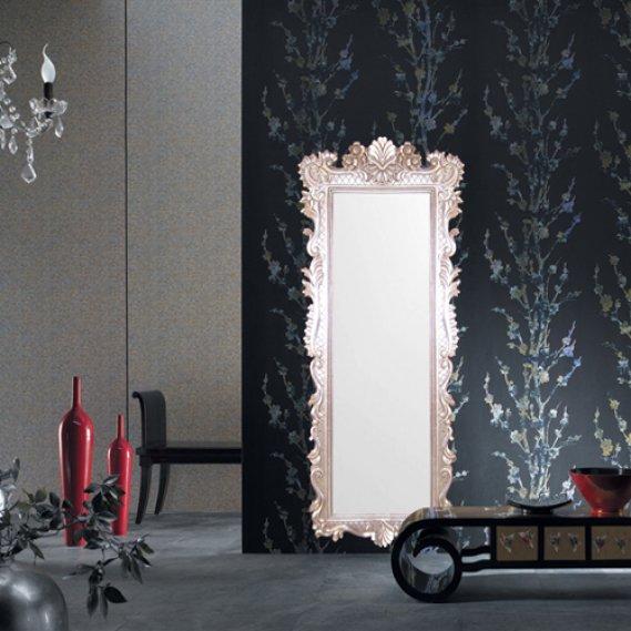 Boy Aynası Modelleri ve Fiyatları