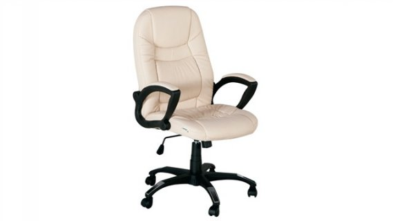 Lord-istikbal-büro-sandalyesi İstikbal Ofis Sandalyeleri