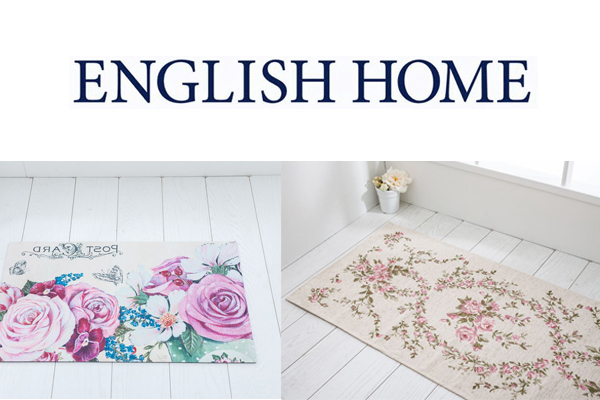 English Home Halı & Paspas Modelleri 2016 – 17